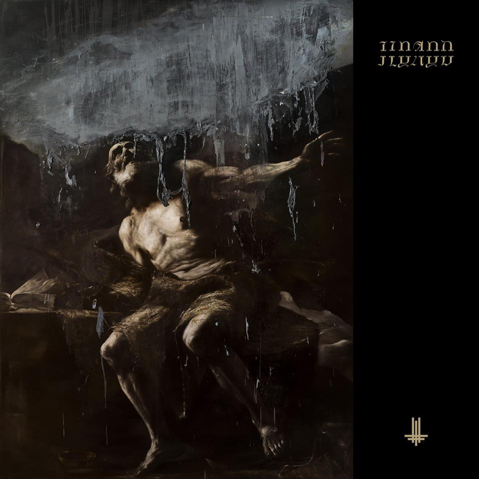 "Behemoth Unveil New Album ""I Loved You At Your Darkest"" with Single ""God=Dog"""