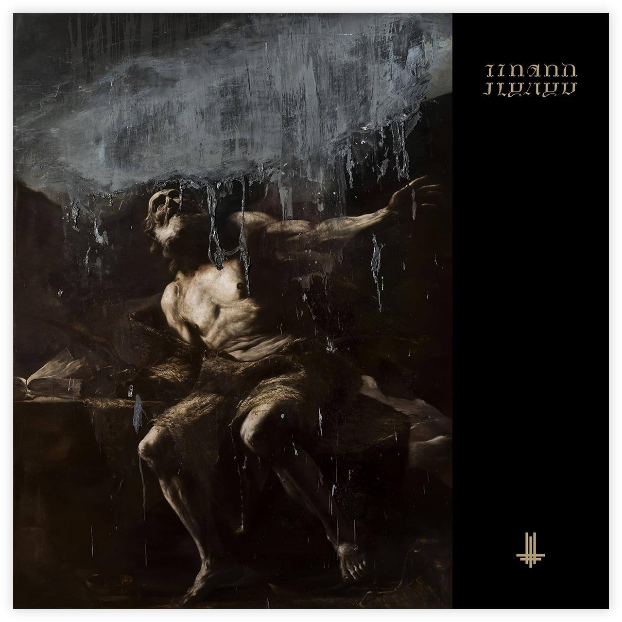 "Behemoth – ""I Loved You at Your Darkest"""