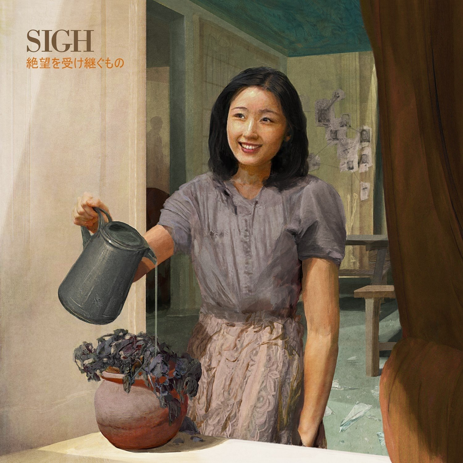 "Sigh – ""Heir to Despair"""