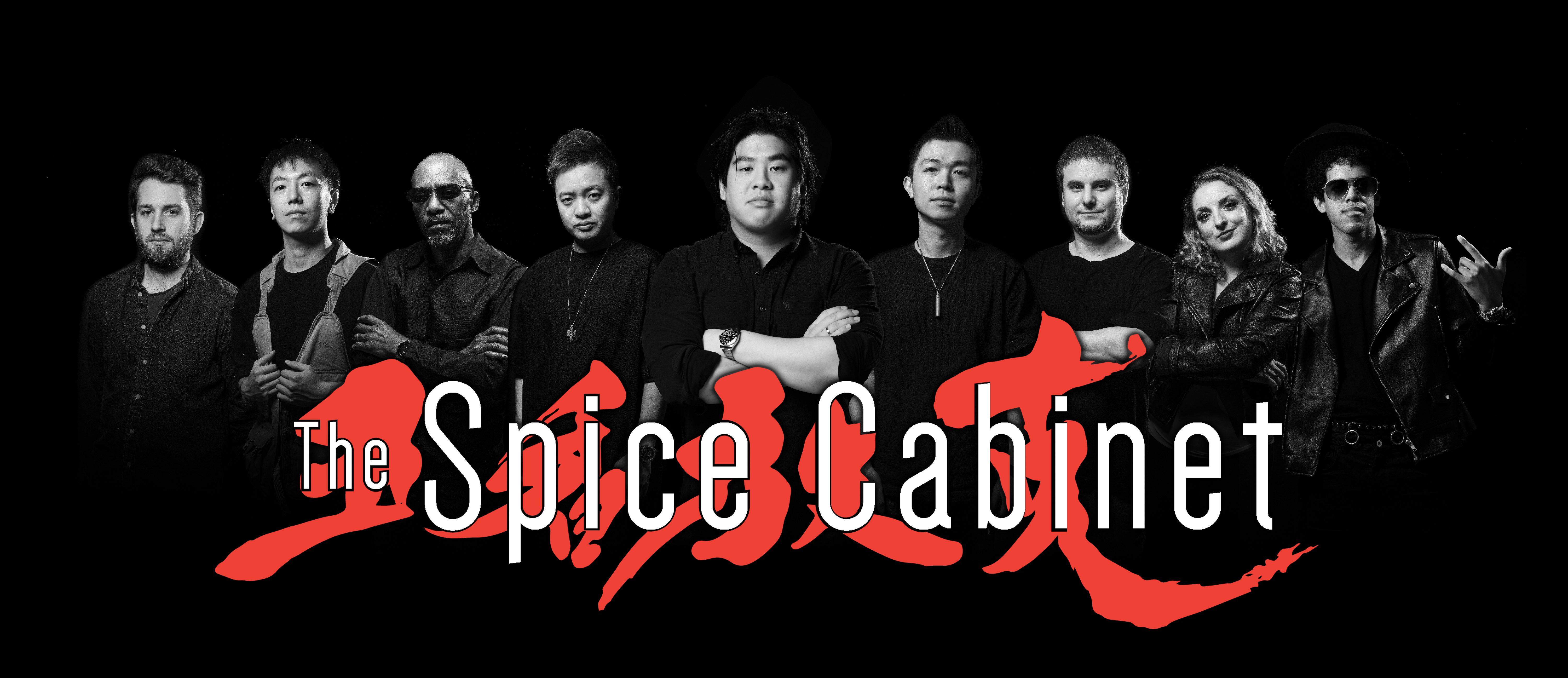 The Spice Cabinet Create an Incredibly Flavorful Musical Dish Fit for a King With Their New LP